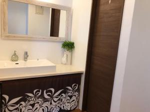 Guest room Halemakanaにあるバスルーム
