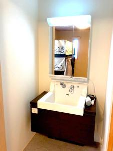 A bathroom at Tokyo Art House