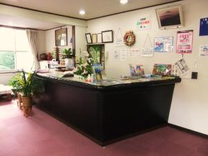 The lobby or reception area at Nishimiyasou
