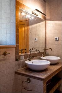 Kupaonica u objektu Holiday Home La Dorada