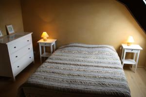 Un ou plusieurs lits dans un hébergement de l'établissement Confluences