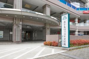 The facade or entrance of HOTEL VISCHIO AMAGASAKI by GRANVIA
