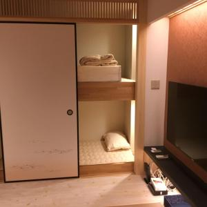 TV o dispositivi per l'intrattenimento presso Tokyo inn Sakura An