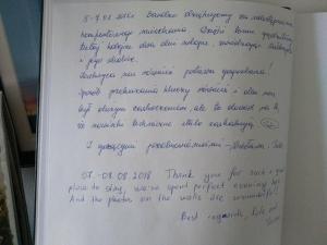 A certificate, award, sign or other document on display at Walbrzych - przytulne, nowe mieszkanie