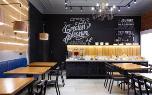 Ресторан / где поесть в Station Hotel Premier S10