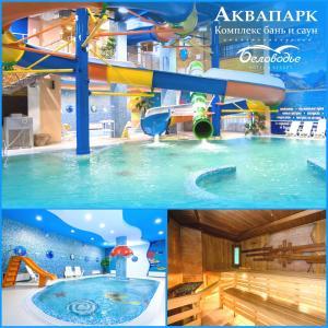 Аквапарк на территории курортного отеля или поблизости