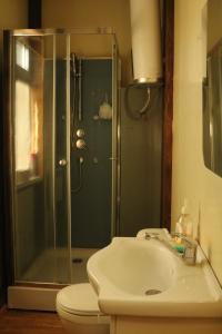 Ванная комната в Парк-отель Перемиловы горы