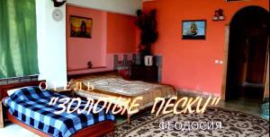 Кровать или кровати в номере Отель Золотые Пески