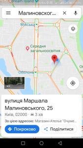 Apartment on Malinovskoho street 25 з висоти пташиного польоту
