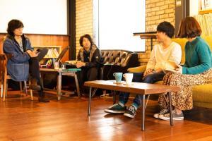 Guests staying at Tonagi Hostel & Cafe