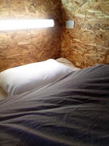Woodonにあるベッド