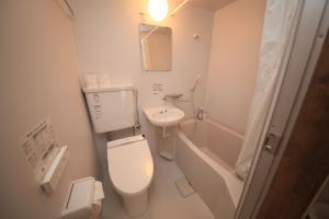 A bathroom at Holiday House Shirakawago