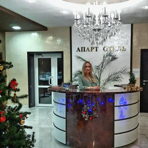 The lobby or reception area at Apart-hotel