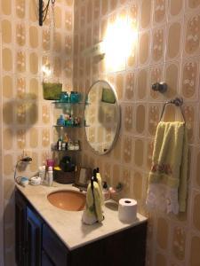 A bathroom at Cantinho da Guará