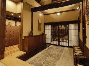 Hol lub recepcja w obiekcie Onyado Yuinosho