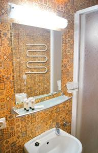 A bathroom at Guest House Vasara
