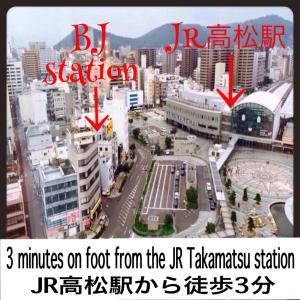 A bird's-eye view of Takamatsu Guesthouse BJ Station