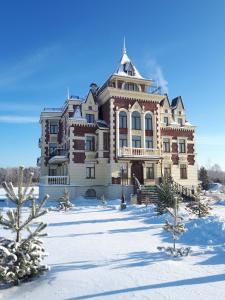 Отель Империал зимой