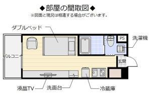 The floor plan of Mr. Kinjo in Uenokura