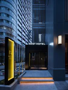 The facade or entrance of Nest Hotel Osaka Umeda