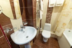 A bathroom at Sanatoriy Tsentrosoyuz Kislovodsk