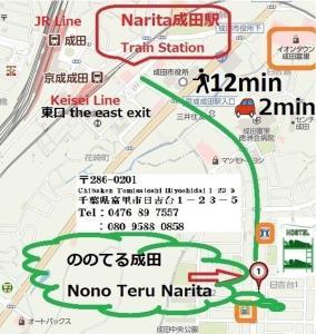 A bird's-eye view of Nono teru Narita