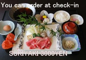 Breakfast options available to guests at Dantokan Kikunoya