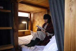Guests staying at Hostel & Tatami Bar Uchikobare