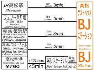 The floor plan of Takamatsu Guesthouse BJ Station