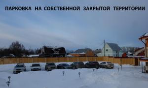 Усадьба Веранда  зимой