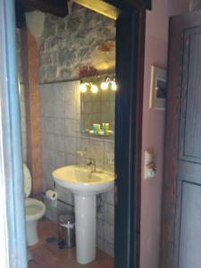 Ένα μπάνιο στο Pirgoi Edem