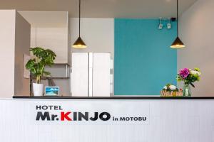 Plano de Mr. Kinjo in Motobu