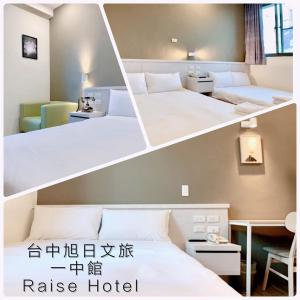 A bed or beds in a room at 台中旭日文旅