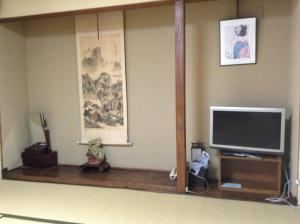 A television and/or entertainment center at Ueda Ryokan