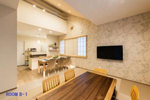 GuestVilla HakoneYumoto RiverSideにあるキッチンまたは簡易キッチン