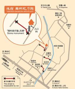 旅宿 岡村政庁跡の鳥瞰図