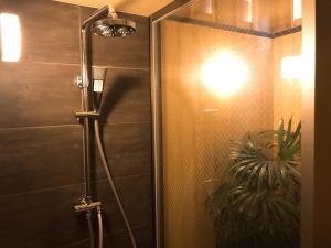 Ein Badezimmer in der Unterkunft Shiki Shiki Higashiyama