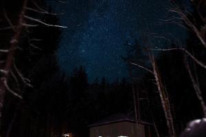 База отдыха Лапландия зимой