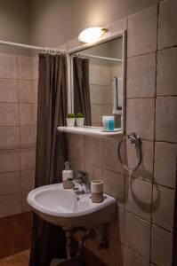 Ένα μπάνιο στο Maltezos Rooms