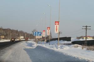 RUS-отель зимой
