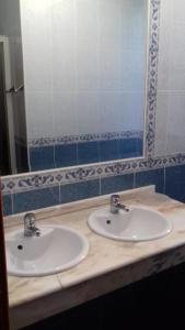 A bathroom at Pensión La Parra