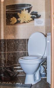 Ванная комната в Berendeevo Tsarstvo
