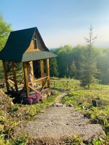 Ogród w obiekcie Schronisko Górskie PTTK na Jaworzynie Krynickiej