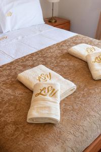Uma cama ou camas num quarto em Esmoriz Land Sea View by MP
