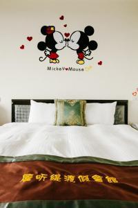 麗昕緹渡假會館房間的床