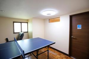 Ping-pong facilities at Hinode Ryokan or nearby