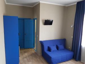 Телевизор и/или развлекательный центр в Guest House Tatyana