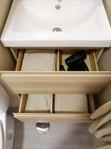 A bathroom at Apartamentos Playa Benitez