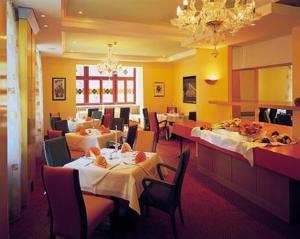 Ресторан / где поесть в Hotel am Kurpark