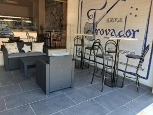 Ресторан / где поесть в Hotel Trovador